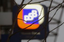 ЦБ в пятницу объявил о санации Промсвязьбанка силами Фонда консолидации банковского сектора