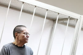 Алексей Улюкаев был приговорен к восьми годам колонии строгого режима и штрафу в 130 млн руб.