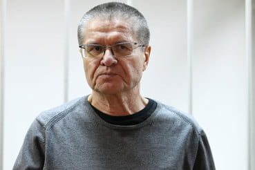 Эксперты назвали приговор Улюкаеву политически мотивированным