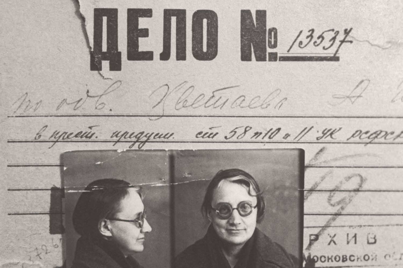 Признаком Радикализации Настроений Людей 1917
