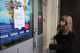 Группа компаний «Штрих-М» признала, что 20 декабря произошел сбой части фискальных регистраторов ее производства