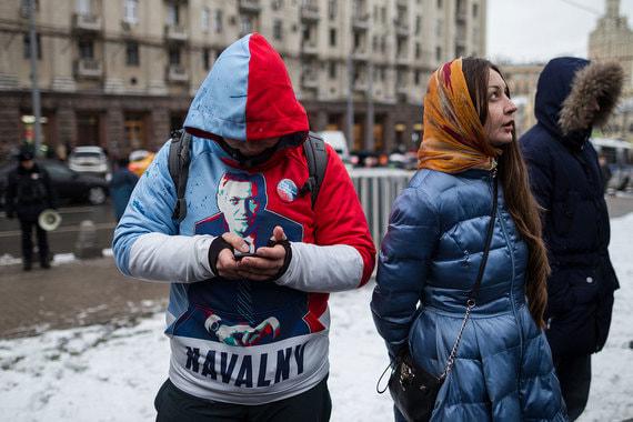 Участники акции в Лермонтовском сквере