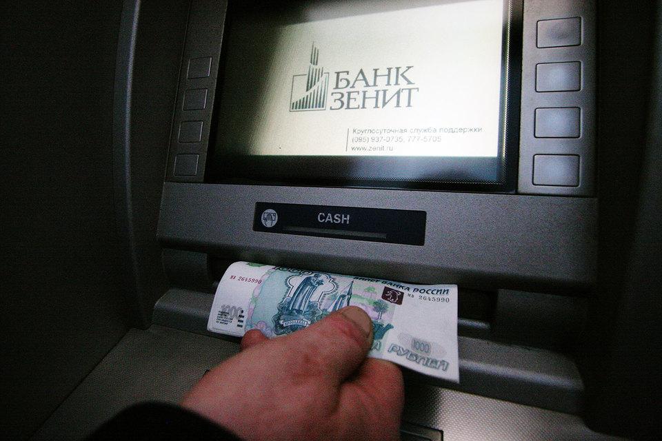 Банк «Зенит», подконтрольный «Татнефти», может вновь получить вливания в капитал