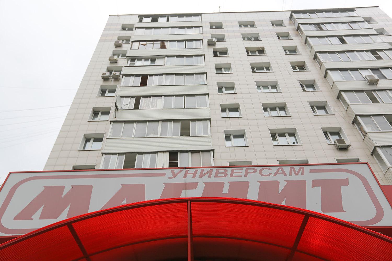 аренда коммерческой недвижимости екатеринбург комсомольская