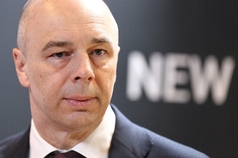 Министр финансов: Амнистия капиталов 2016г недала результатов