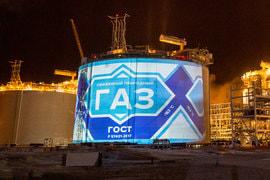 «Новатэк», входящий в тройку крупнейших производителей газа в России, в  декабре громко заявил о себе на весь мир, запустив проект «Ямал СПГ»