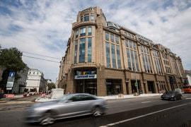 Китайская Fosun Group вместе с российской Avica Management Company купили знаменитый «Военторг» на Воздвиженке