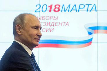Политика Глава Минобрнауки велела проверить диссертации  В штабе Путина собрали необходимое число подписей в поддержку кандидата