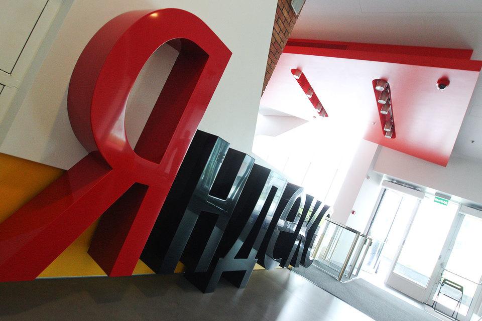 Известная компания «Яндекс» увеличила свою долю в мобильном поиске