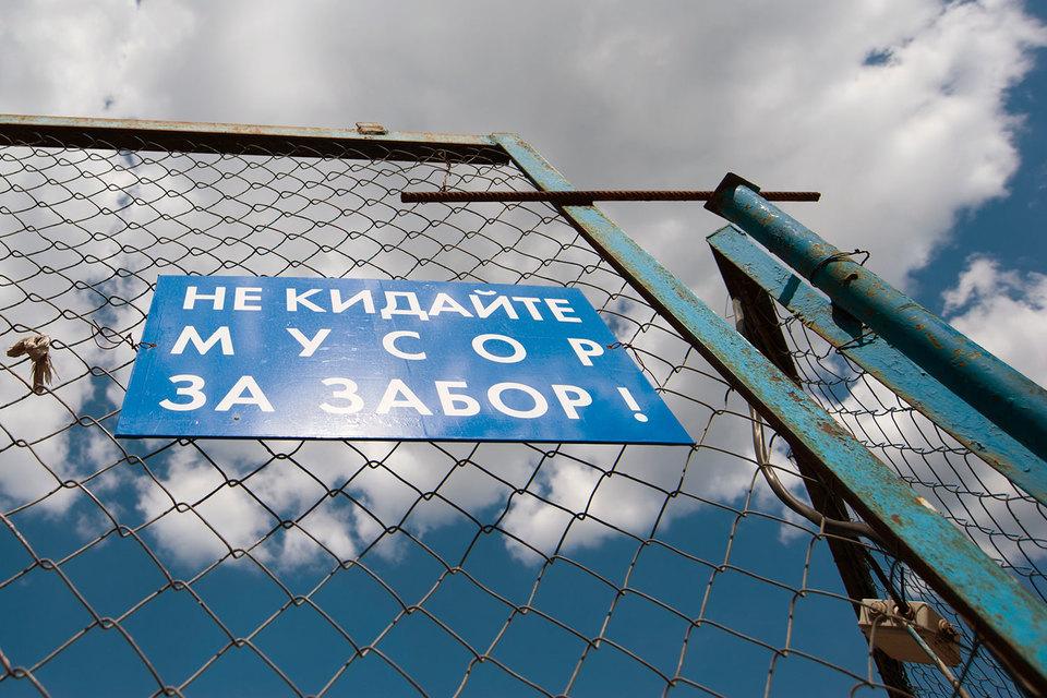 В России ежегодно образуется около 5 млрд т отходов