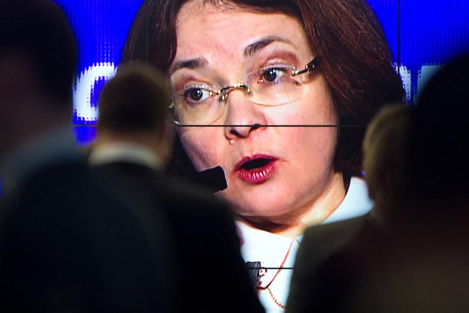 Центробанк (на фото его председатель Эльвира Набиуллина) дал инструкцию, как прощать долги банкирам