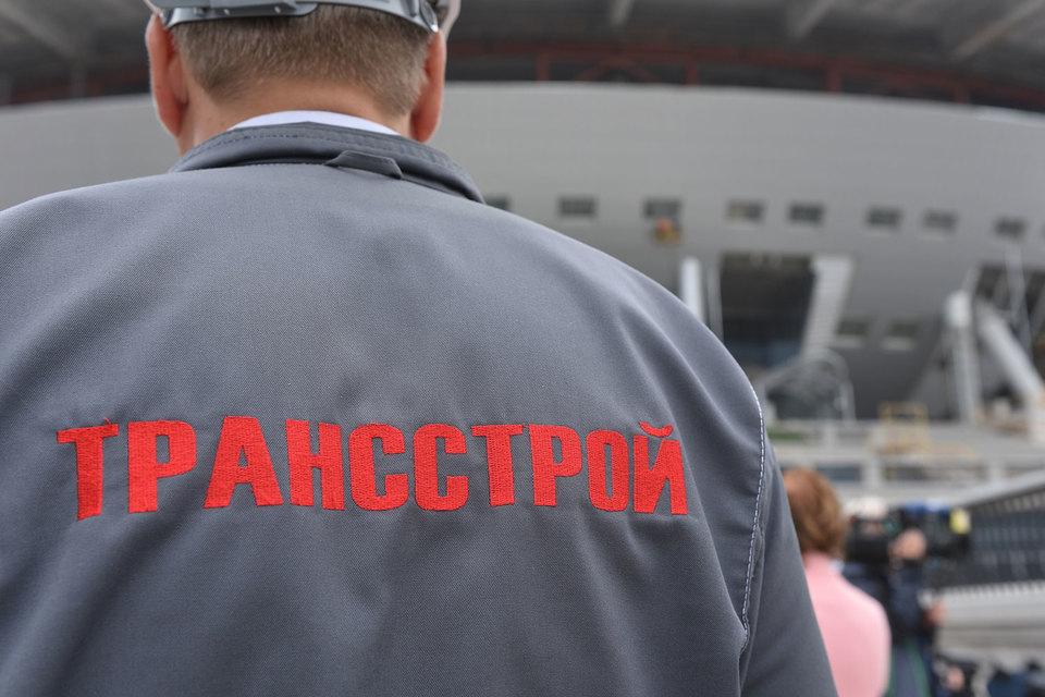 «Трансстрой» требует с администрации Петербурга 412 млн руб.