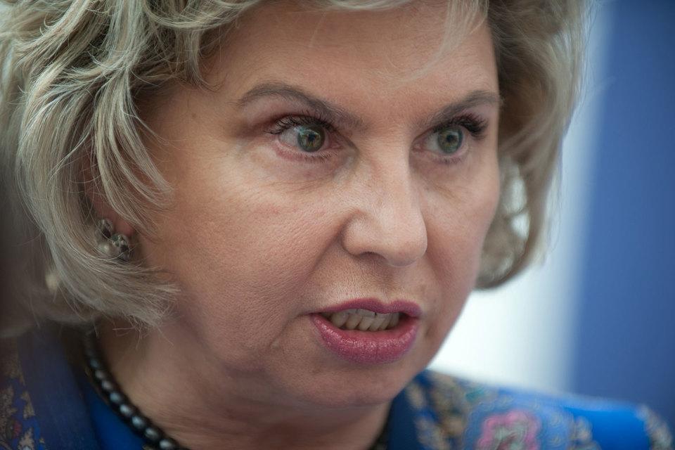 Москалькова выступила против законопроекта о лишении должников единственного жилья