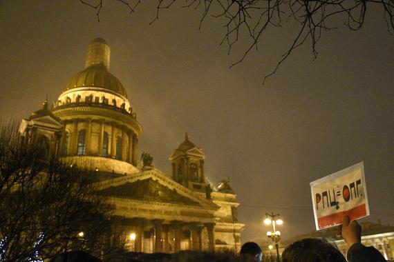 normal 1h7r У Исаакиевского собора в Петербурге прошла акция протеста