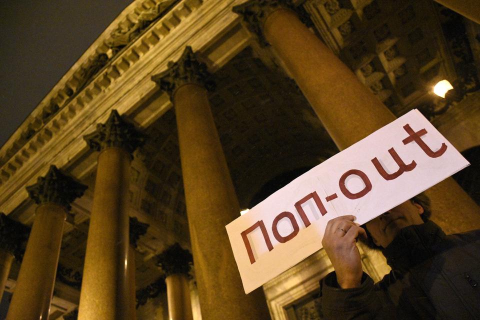 Участники акции против передачи Исаакия РПЦ договорились о следующем митинге