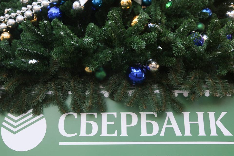 Сбербанк заработал 517 млрд рублей прибыли в 2016 году