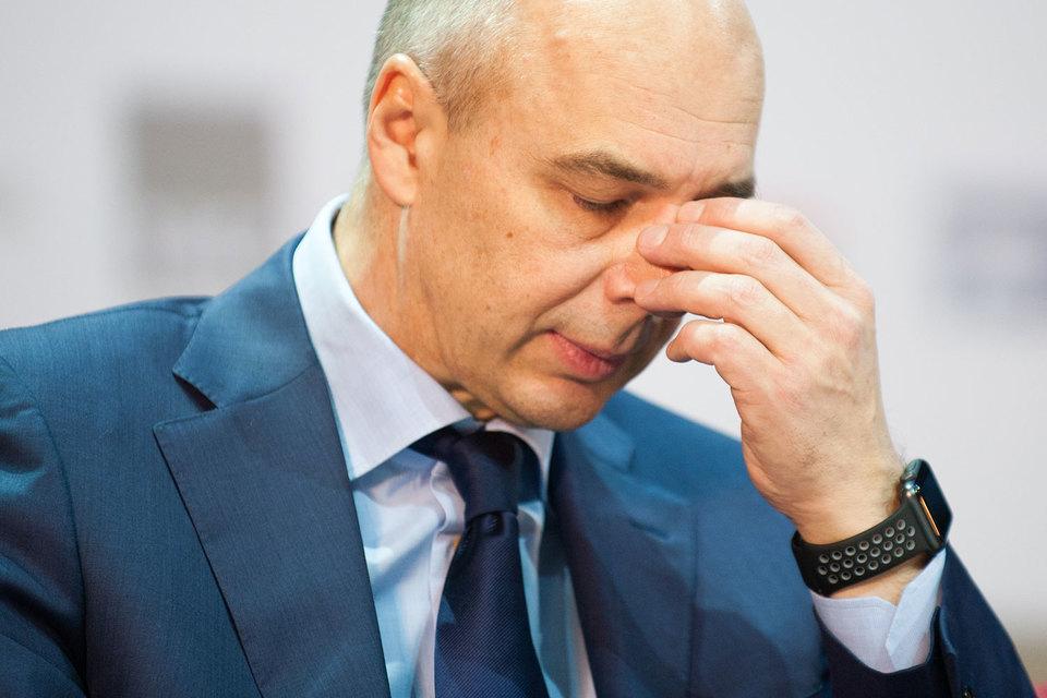 «Пока у нас есть остатки, перешедшие с 2016 г.», – уточнил Силуанов