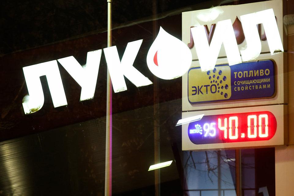 «Лукойл», как правило, повышает цены на бензин активнее конкурентов