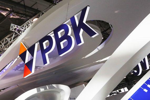 normal 2ql РВК и «Сколково» нужен еще месяц на создание трех совместных фондов