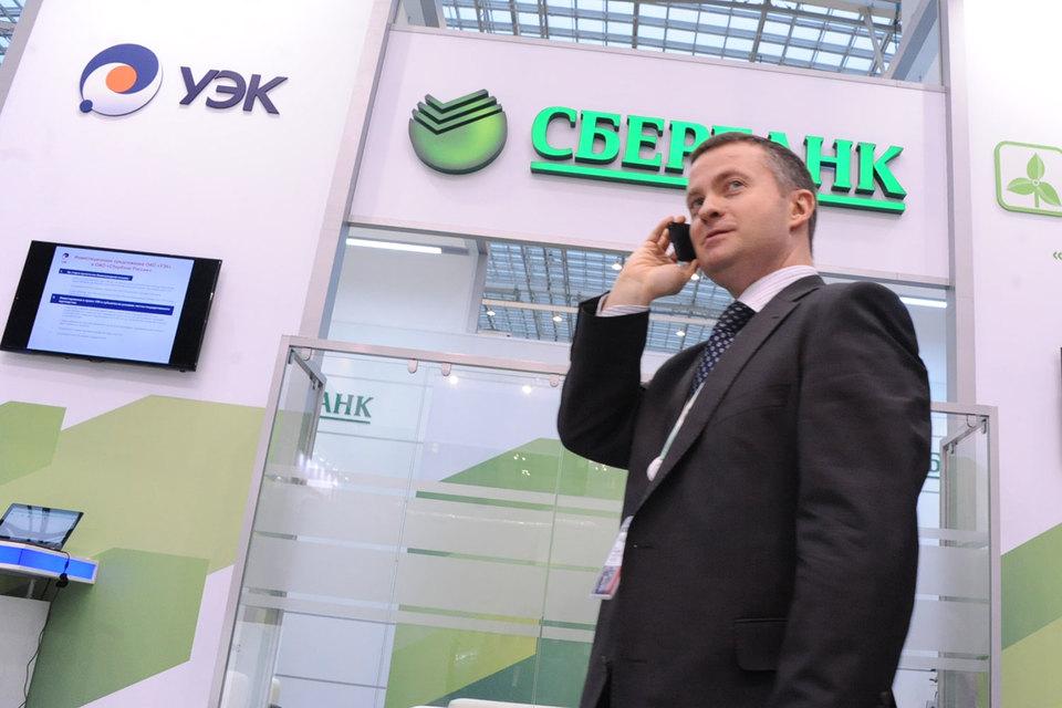 «УЭК» объявила о закрытии проекта по выпуску универсальных электронных карт с 1 января 2017 г.