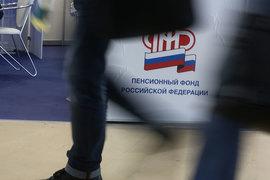 В пресс-службе Минтруда заявили, что предлагаемые новеллы позволят исключить ситуации, когда граждане намеренно вводятся в заблуждение при переводе пенсионных накоплений