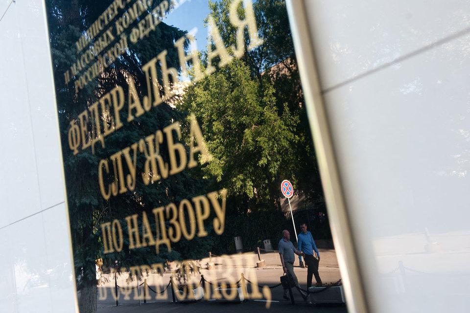Весной 2016 г. чиновники отказались продлить лицензию ТВ-2 на радиовещание в Томске на частоте 103,4 МГц, на которой вещала радиостанция «Европа плюс Томск»