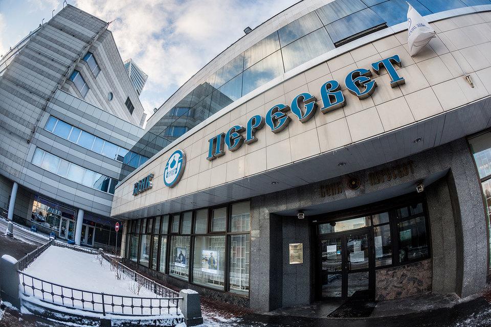 Спасением «Пересвета» может заняться банк «Роснефти»