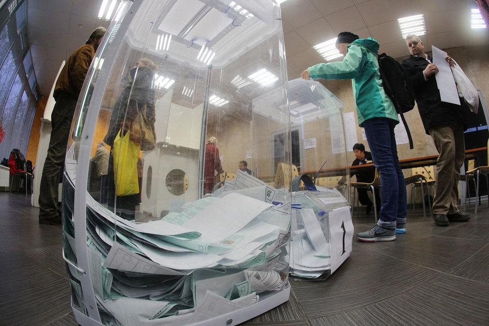 Картинки по запросу муниципальные выборы 2017