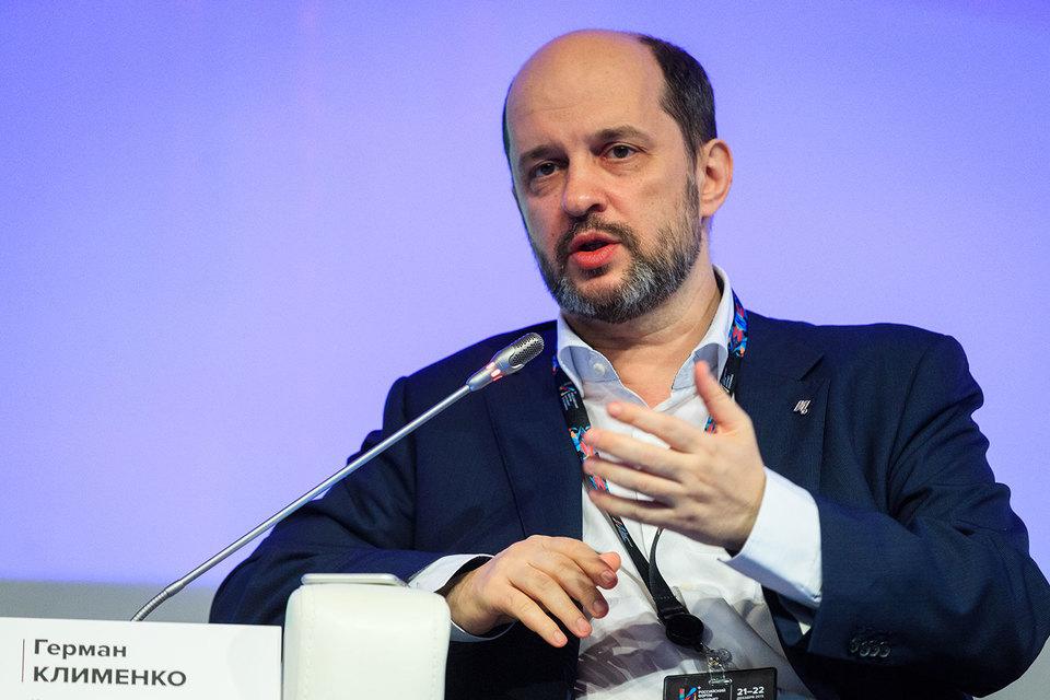 Председатель совета ИРИ Герман Клименко сказал «Ведомостям», что ИРИ нормально функционирует, а увольнения – это «обычные кадровые изменения»