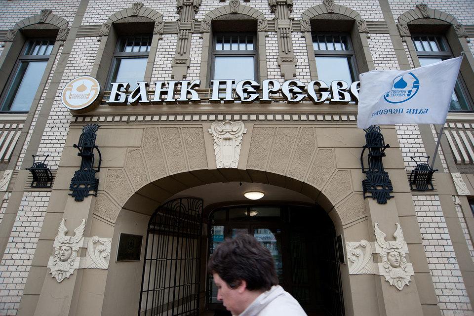«Дыра в банке могла вырасти, если часть кредитов, которые ранее были работающими, перестали обслуживаться»