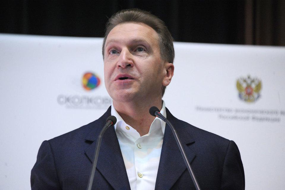 Первый вице-премьер Игорь Шувалов против повального повышения дивидендов для всех госкомпаний до 50%