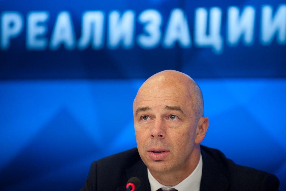 Министр финансов Антон Силуанов прибережет резервы