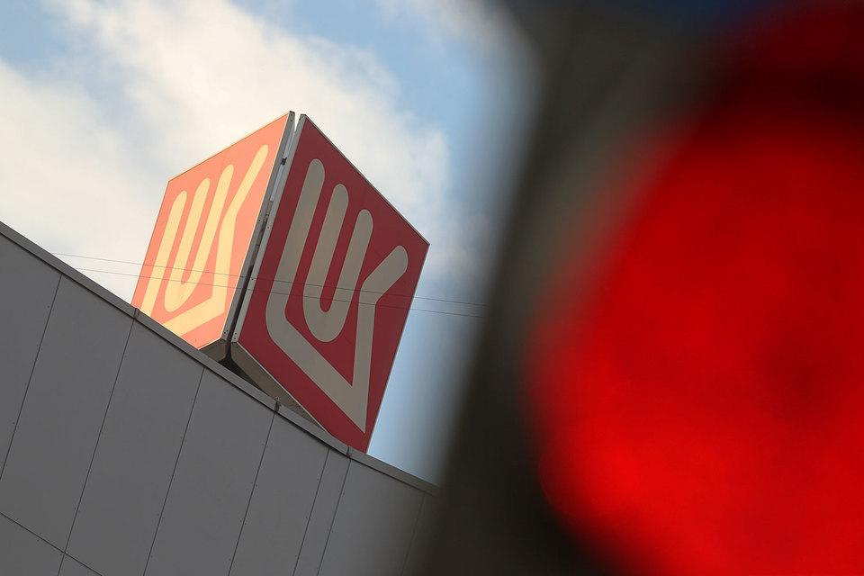 В 2016 г. «Лукойл» добыл в России 83 млн т нефти, это 15% от общей добычи