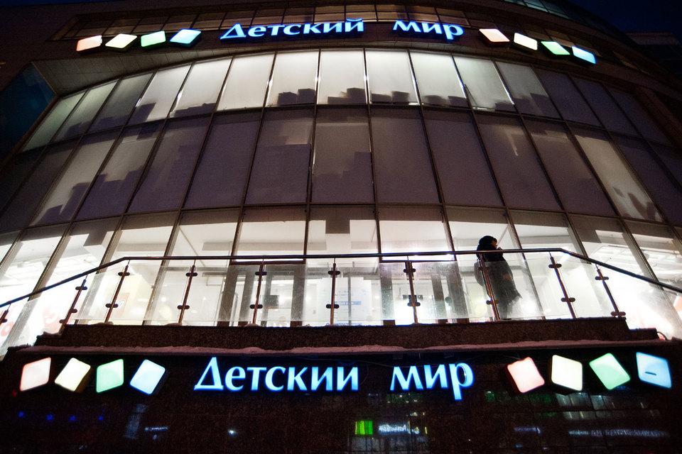 Организаторы первичного размещения продавца детских товаров «Детский мир» оценили компанию в 50–118 млрд руб.