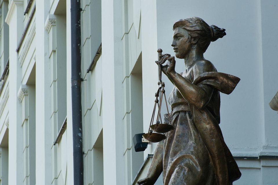 Семь компаний подали заявки на участие в строительстве жилого комплекса для сотрудников Верховного суда России и судебного департамента при Верховном суде
