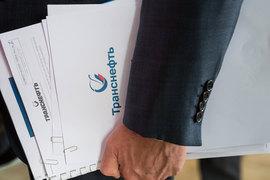 Суд отклонил иск UCP Ильи Щербовича к «Транснефти» об изменениях в уставе монополии, касающихся порядка выплат дивидендов
