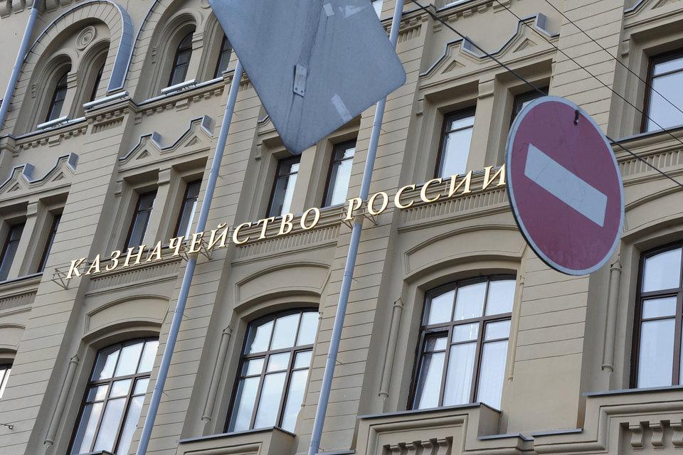 Банкам упростили путь к деньгам казначейства