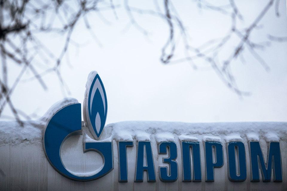«Газпром» планирует заморозить дивиденды до конца 2019 г.