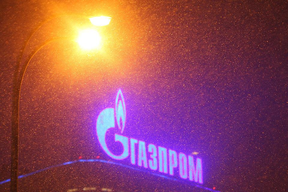 «Газпром» хочет заморозить дивиденды, продать активы и увеличить заимствования