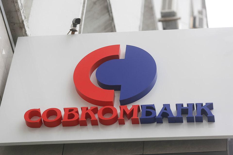 Продажа розничного кредитного портфеля – часть стратегии «Нордеа банка» по построению в России корпоративно-инвестиционного банка