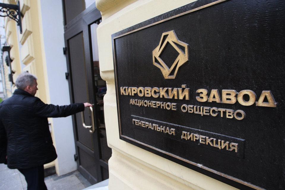 ООО «Кировский завод газовые технологии» построит 8 газозаправочных станций для «Газпрома»