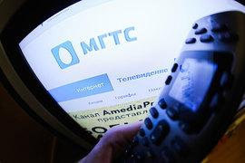 По данным «ТМТ консалтинга», за год доля МГТС на московском рынке платного ТВ выросла на 2 п. п. до 8%