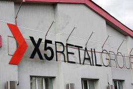 «X5 Retail Group в очередной раз продемонстрировала самые быстрые в секторе рост чистой розничной выручки