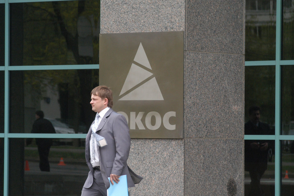 Конституционный суд 19 января признал неисполнимым в соответствии с Конституцией решение ЕСПЧ от 31 июля 2014 года о выплате «справедливой компенсации» в размере более 1,8 млрд евро экс-акционерам ЮКОСа