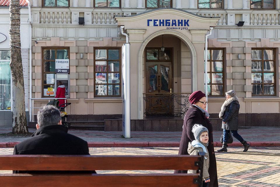 Генбанку придется искать капитал в Крыму, однако на облигации местного минфина он не может рассчитывать