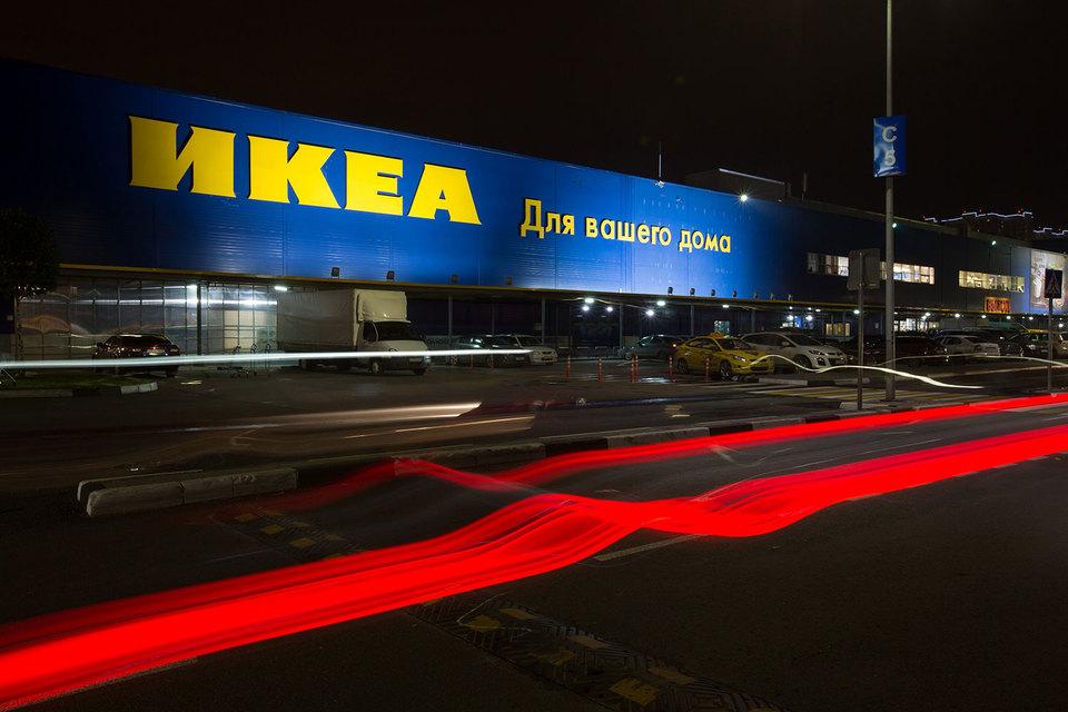 Приоритет IKEA сейчас – наращивать продажи товаров, а не выручку