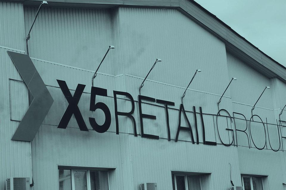 X5 Retail Group — компания недели