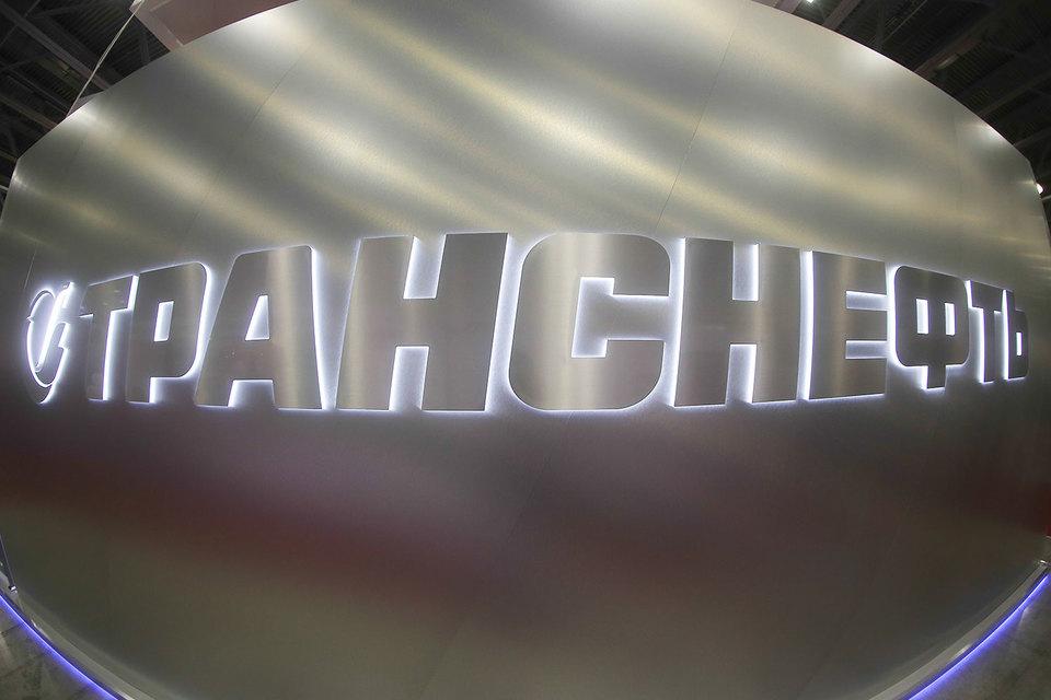 «Транснефть» подала иск к Сбербанку «о признании сделки недействительной»