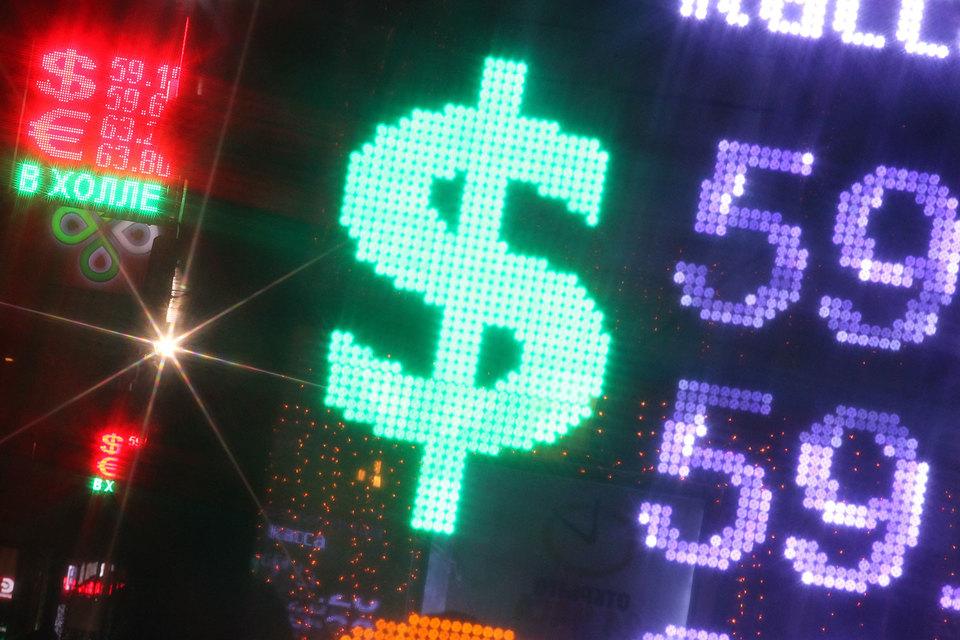 На 27 января ЦБ установил официальный курс доллара на уровне 59,5