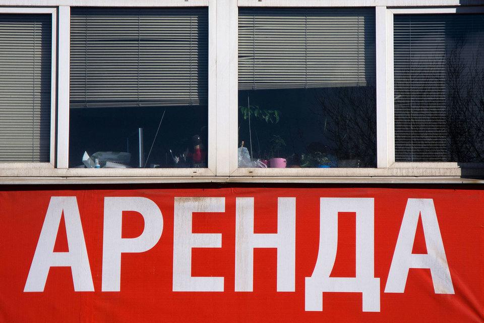 В ноябре Минэкономразвития написало премьеру Дмитрию Медведеву, что ограничивать способы расчета арендной платы не нужно